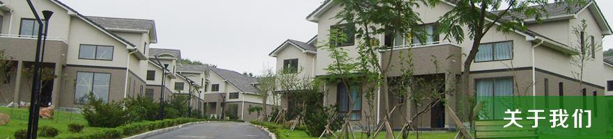 北京宏福筑家建筑装饰工程有限公司